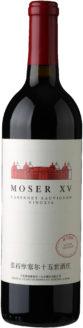 Moser XV Cabernet Sauvignon